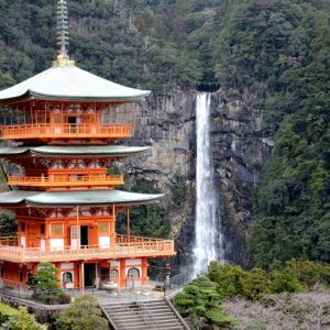 Mystic Japan: The Kumano Kodo Pilgrimage Trail